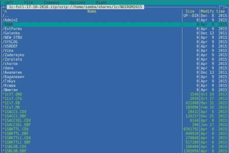 s2.jpg (16 KB)