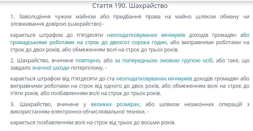 190-3.jpg