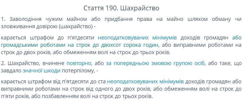 19012.jpg (94 KB)