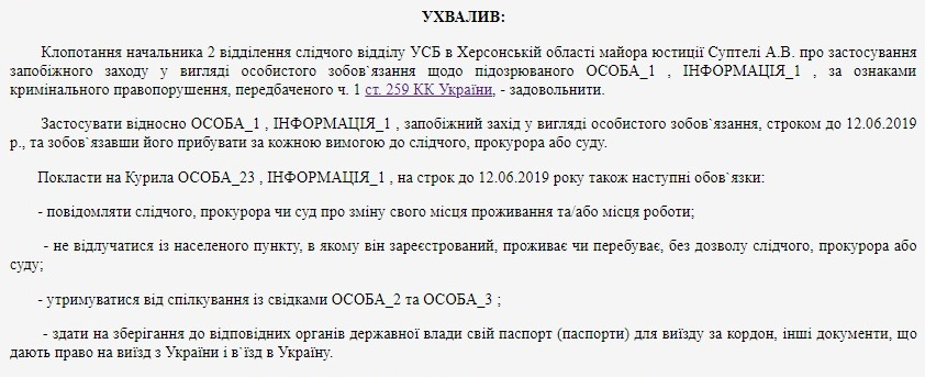 minimum.jpg (112 KB)