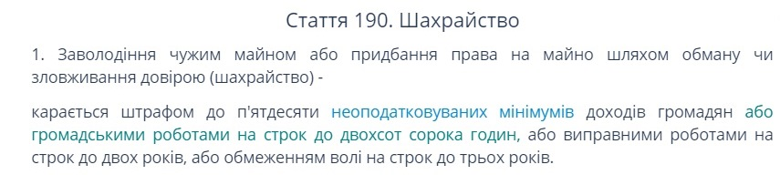 shakh.jpg (50 KB)