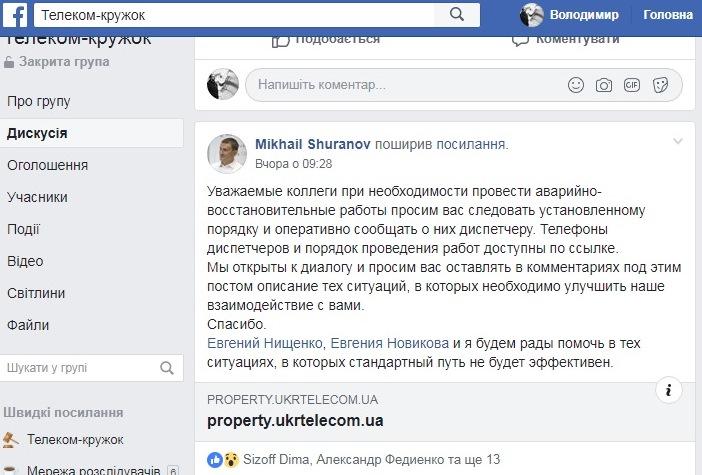 shuranov.jpg (106 KB)