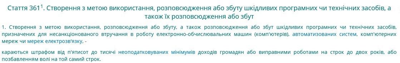 chemodan.jpg (69 KB)