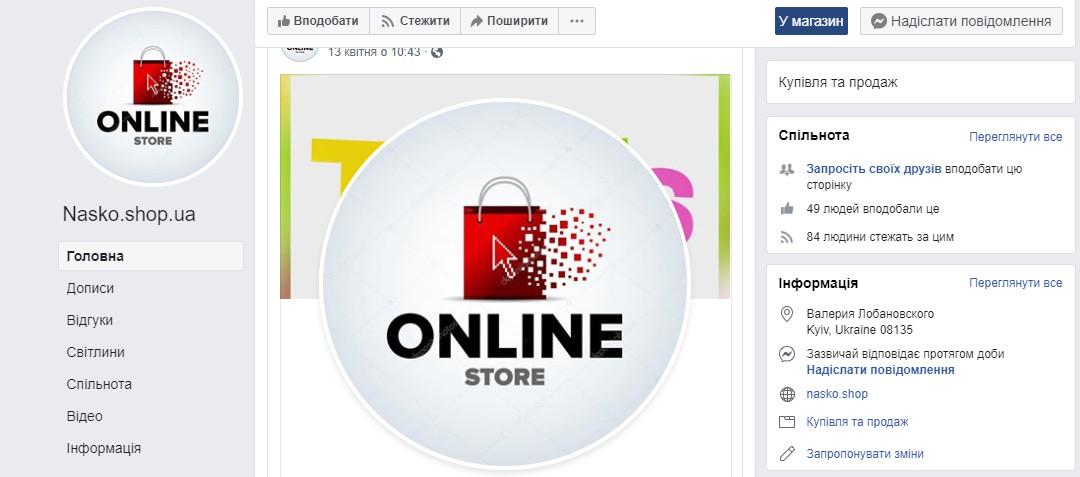 фейсбук аккаунт 1.jpg (94 KB)