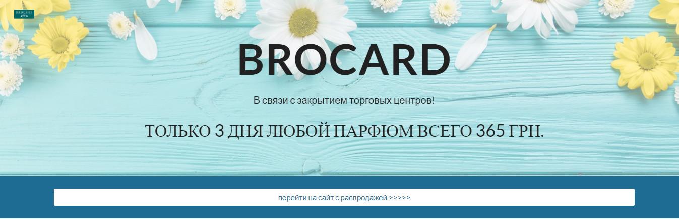 фейсбук брокард 1.jpg (144 KB)