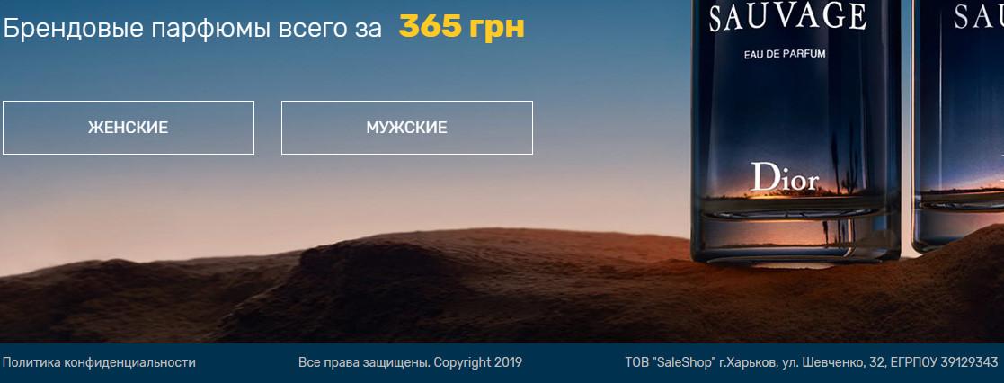 фейсбук брокард 2.jpg (104 KB)