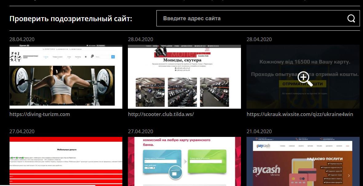 фейсбук ема сайт 10.jpg (163 KB)