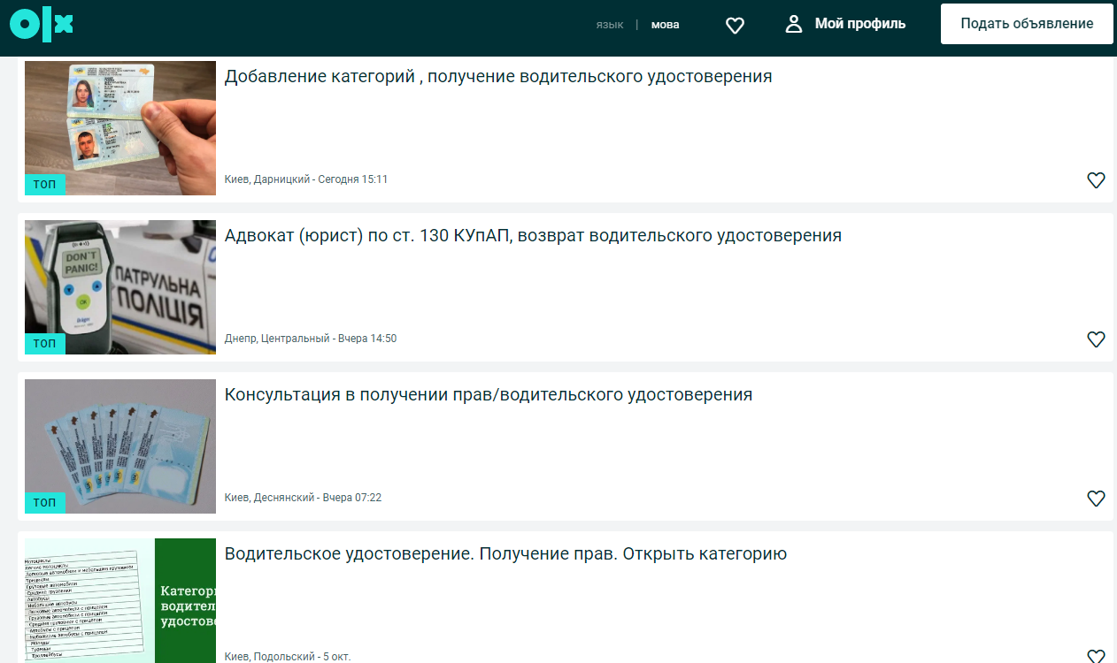 Screenshot (54).png (320 KB)