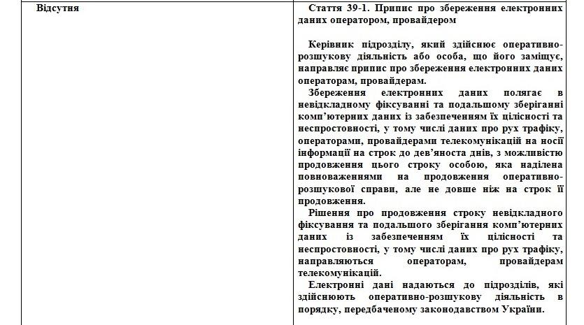 Pripis STATTYA.jpg (125 KB)