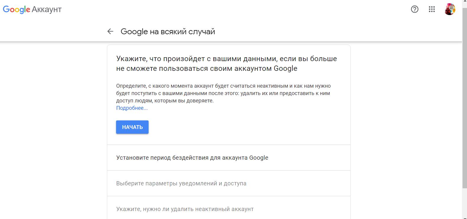 Screenshot (10).png (99 KB)