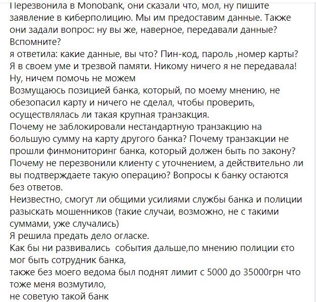 Screenshot (46).png (66 KB)