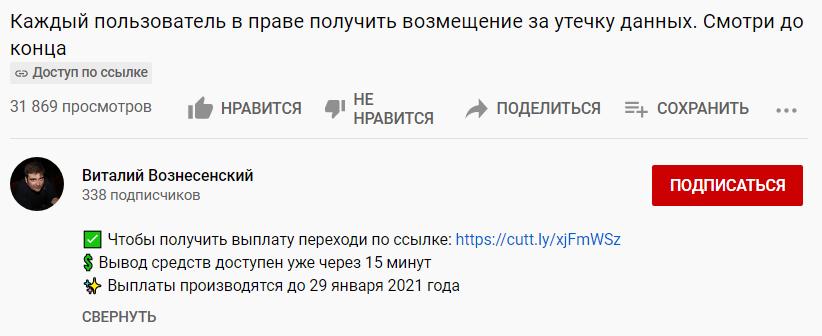 Screenshot (98).png (54 KB)