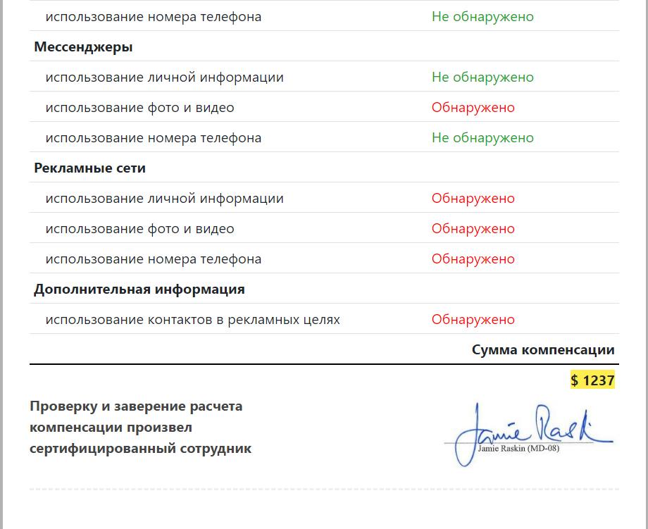 Screenshot - 2021-01-21T161239.587.png (115 KB)