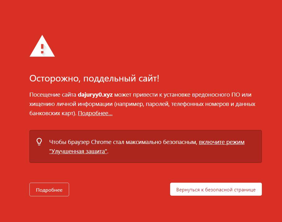 Screenshot - 2021-01-21T161433.031.png (43 KB)