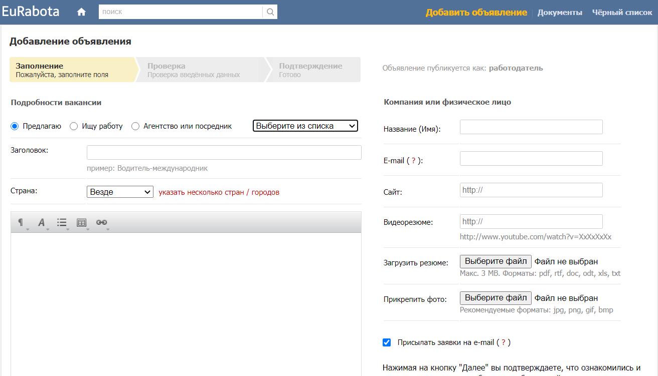 Screenshot - 2021-01-27T140942.886.png (81 KB)