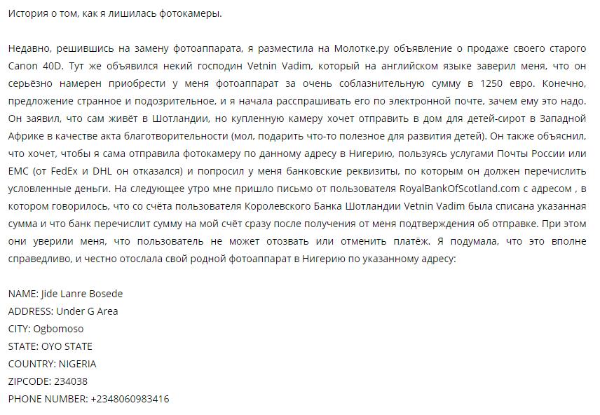 Screenshot - 2021-02-14T165858.658.png (102 KB)