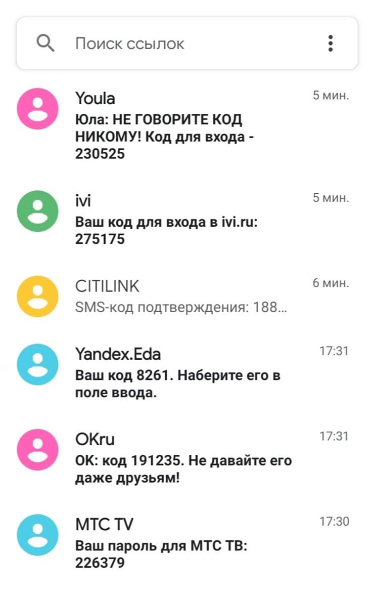 so-many-sms-01.qgxjkp8waxis.jpg (173 KB)