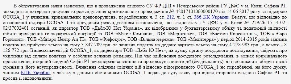 12.jpg (168 KB)