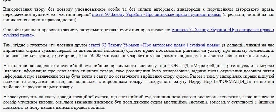 pravovidnos.jpg (171 KB)