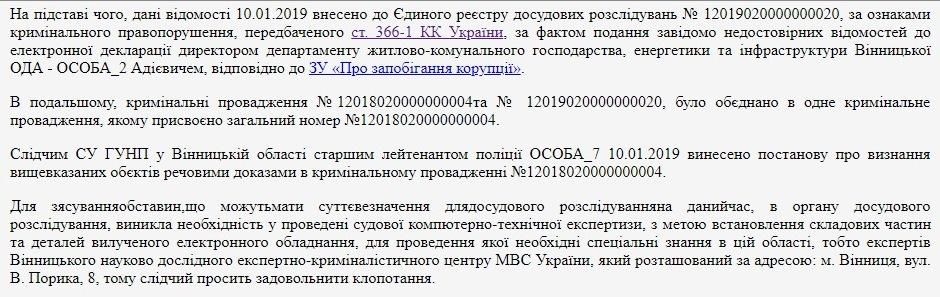 vidomosti.jpg (149 KB)