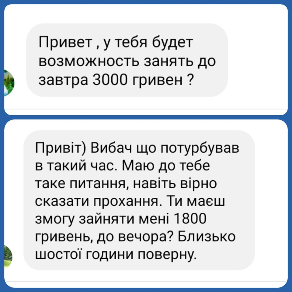 107652432_3519512864767287_1475151914328654451_o.jpg (79 KB)
