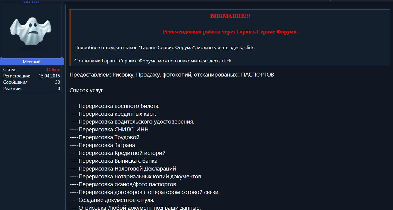 Screenshot - 2021-06-17T162008.466.png (92 KB)