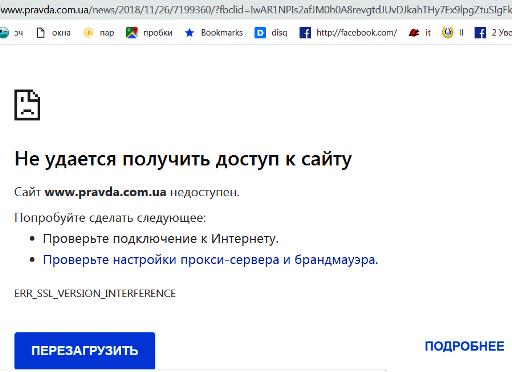 Безымянный.png (46 KB)
