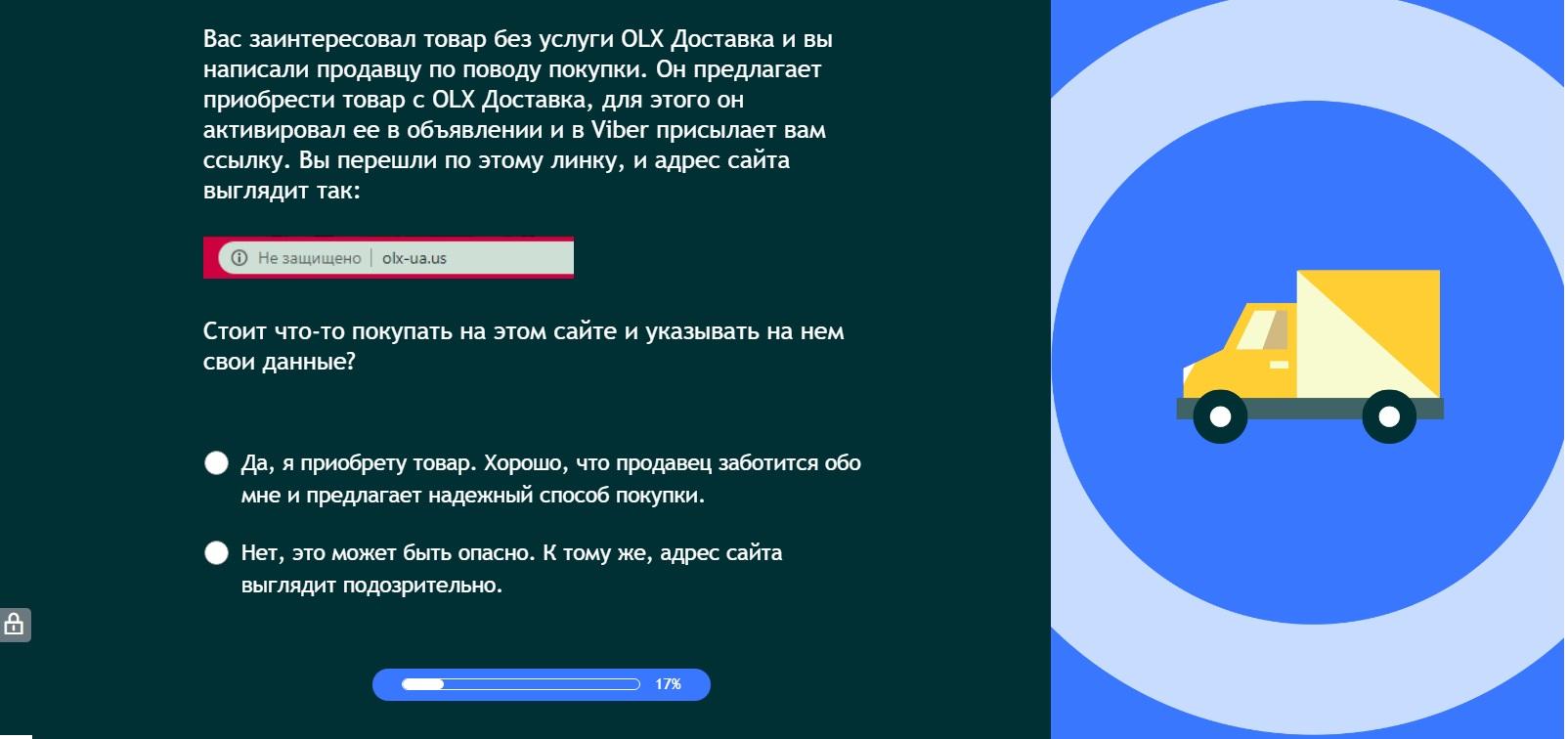 олх2.jpg (165 KB)