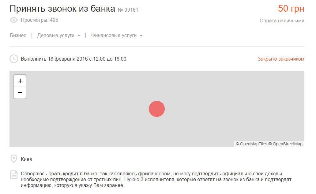 Screenshot (22).png (48 KB)