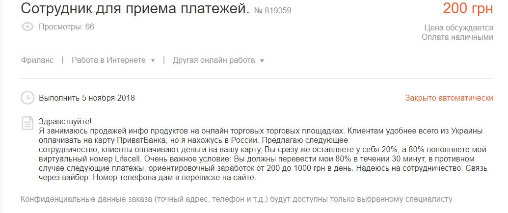 Screenshot (26).png (58 KB)