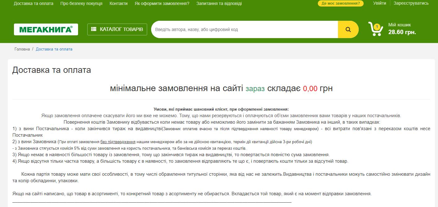 Screenshot (35).png (106 KB)