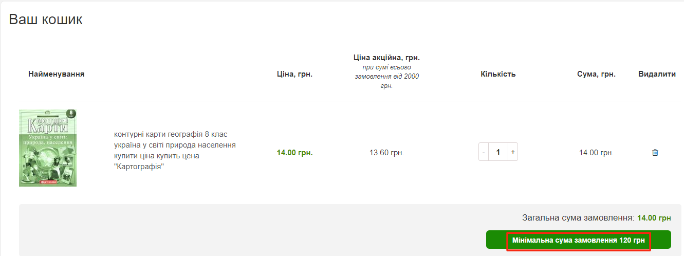 Screenshot (48).png (79 KB)