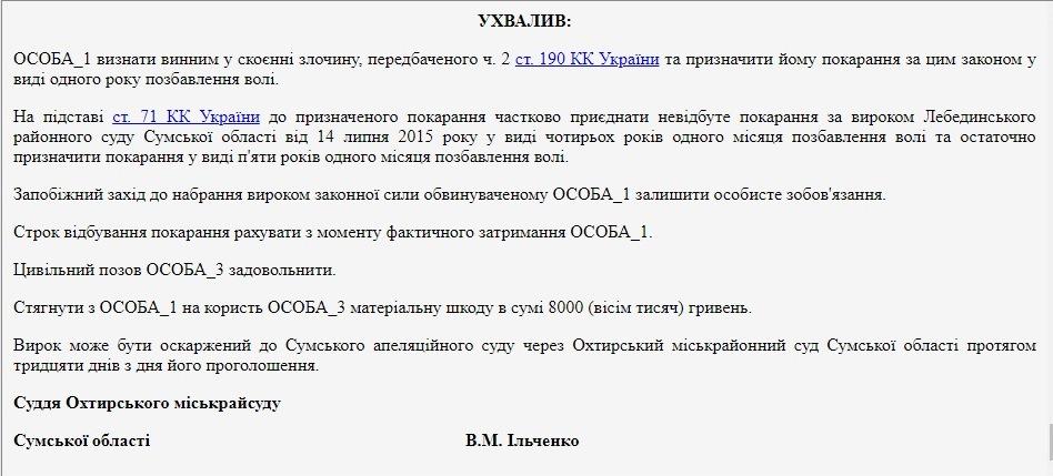 5let.jpg (119 KB)