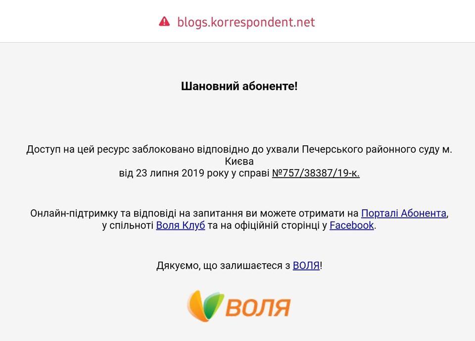 korr-screen1.jpg (41 KB)