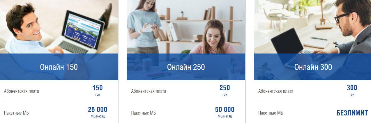 2020-06-15_175630.jpg (70 KB)