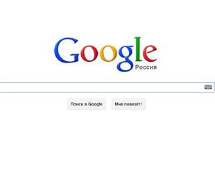 ib 81512 picture - Повторное попадание Google в реестр объяснили очередным техническим сбоем