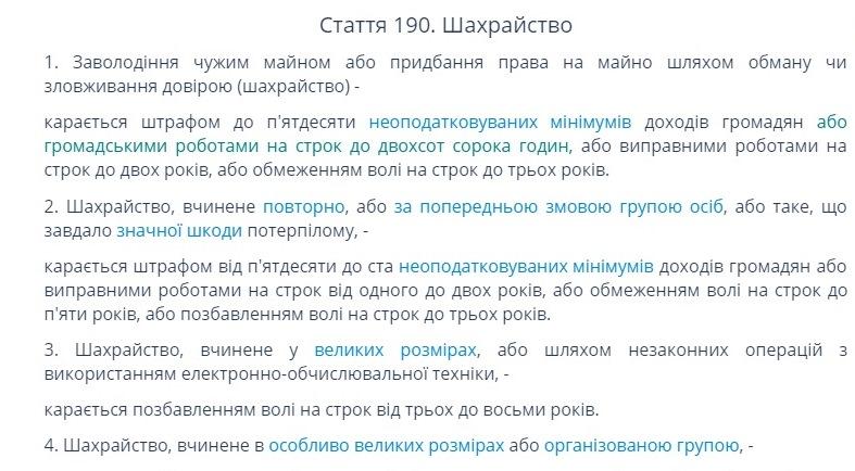 190.jpg (111 KB)