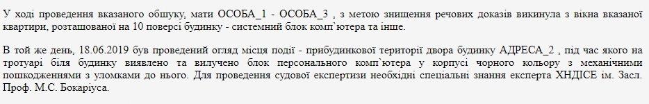 10poverh.jpg (63 KB)