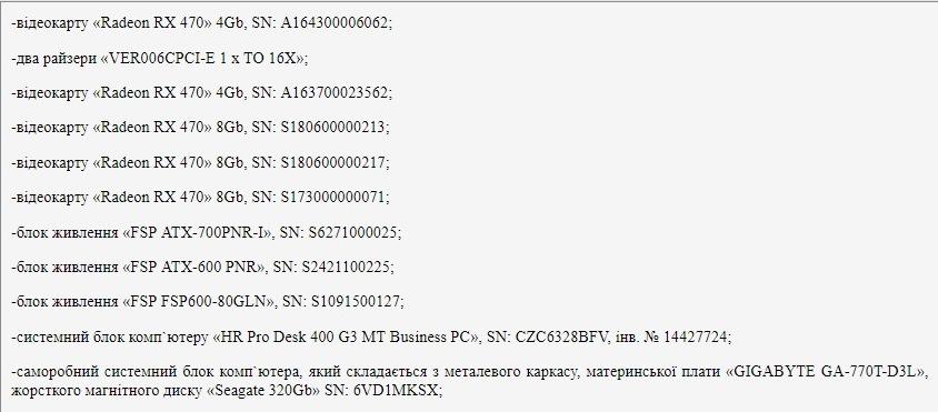 kab1041.jpg (79 KB)