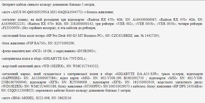 kab1042.jpg (133 KB)