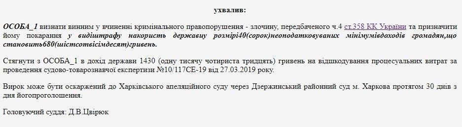 uhlist.jpg (76 KB)