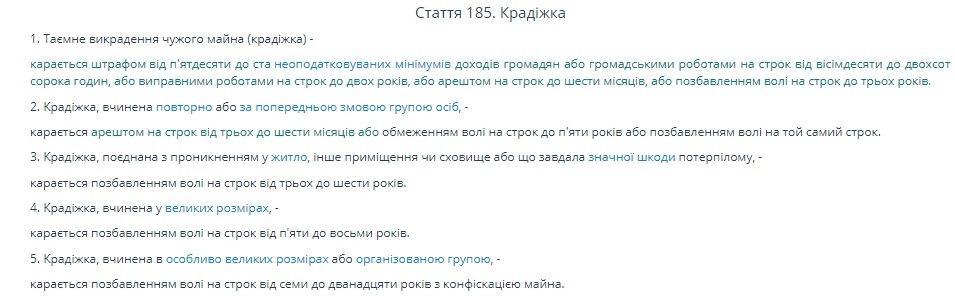 185.jpg (75 KB)