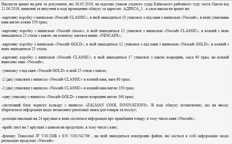 zalman.jpg (131 KB)