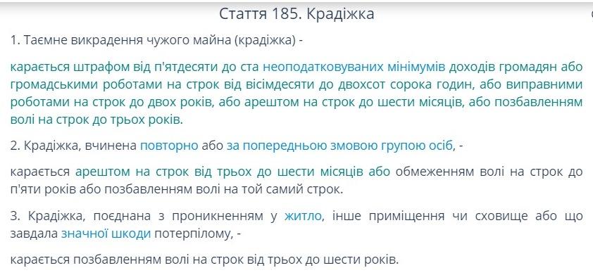 1853.jpg (105 KB)