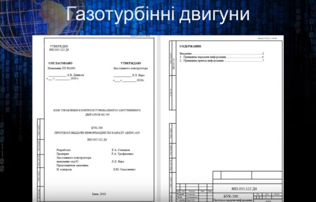 Chertezhy.jpg (100 KB)