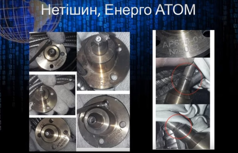 Energoatom1.jpg (149 KB)