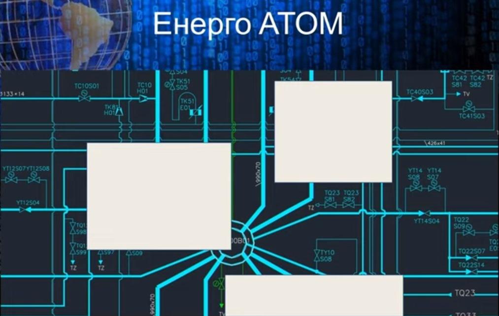 Energoatom5.jpg (126 KB)