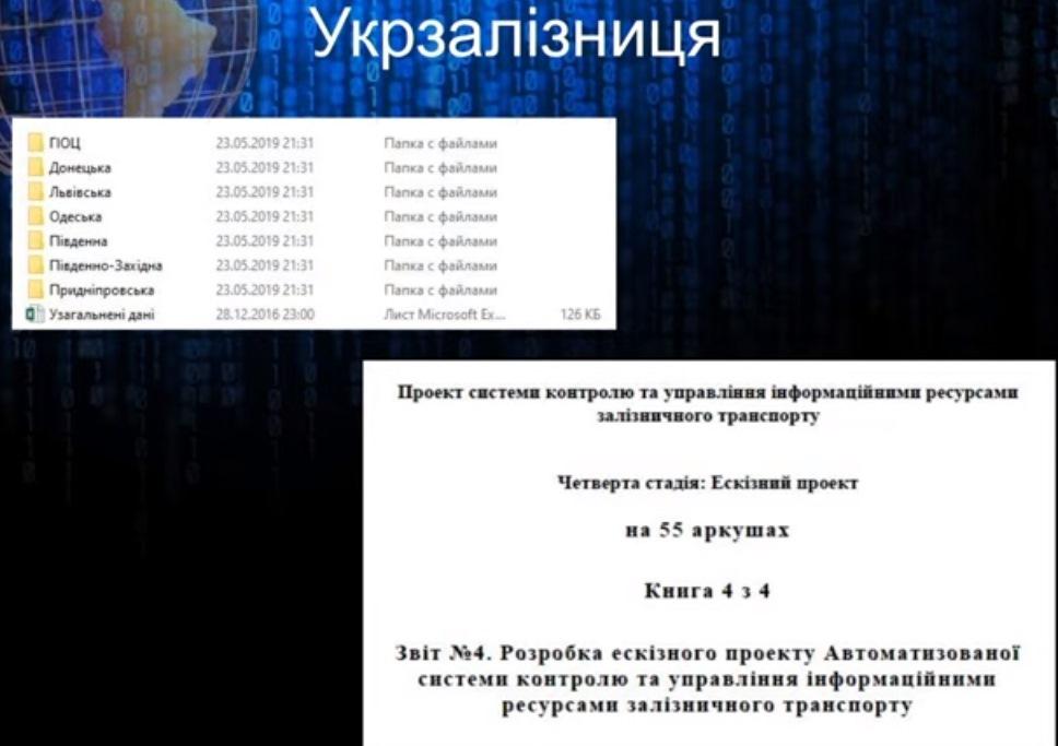 UZ2.jpg (102 KB)