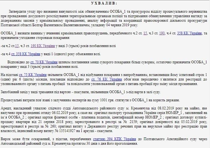uhvzv.jpg (176 KB)