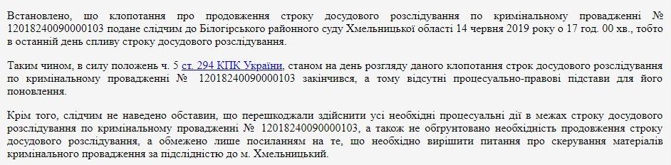 vstano.jpg (104 KB)